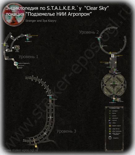 Персональный сайт - Подземелья Агропрома
